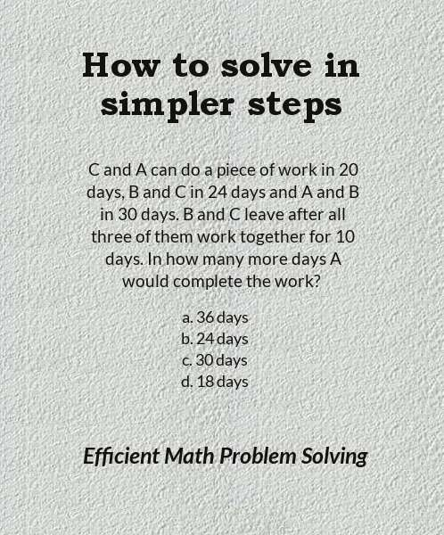 How to solve time work problems in simpler steps type1