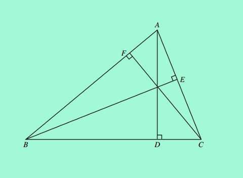 SSC CGL Solution Set 18 geometry1 q3