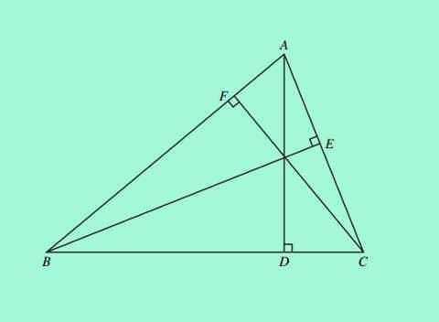 SSC CGL Solution Set 18 geometry1 q3