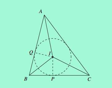 SSC CGL Solution Set 18 geometry1 q6