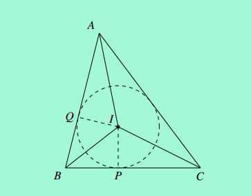 SSC CGL Solution Set 18 geometry1 q6