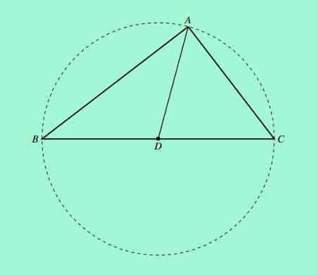 SSC CGL Solution Set 18 geometry1 q7