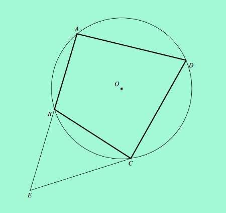 SSC CGL Solution Set 20 geometry2 q1