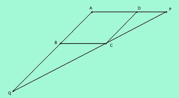 SSC CGL Solution Set 20 geometry2 q4