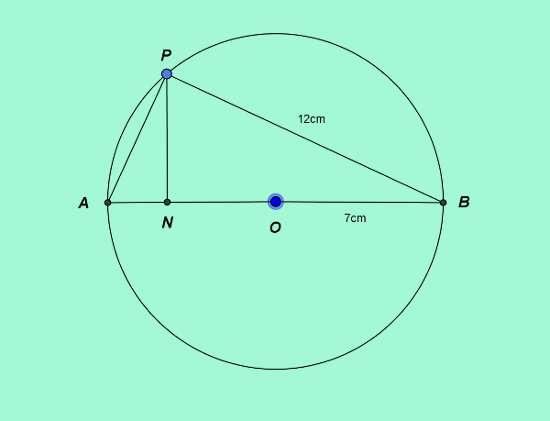 SSC CGL Solution Set 20 geometry2 q6