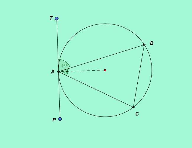 SSC CGL Solution Set 21 geometry3 q8