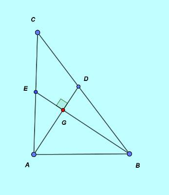 SSC-CGL-Solution-Set-80-geometry8-q2