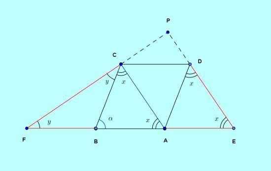 SSC CGL level Solution Set 39 Geometry 7-1-2