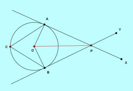 SSC CGL level Solution Set 39 Geometry 7-5