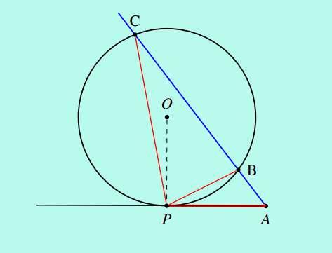 SSC CGL level Solution set 39 geometry 7-9-2 secant of a circle