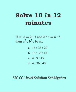 SSC CGL level Algebra Solution Set 8