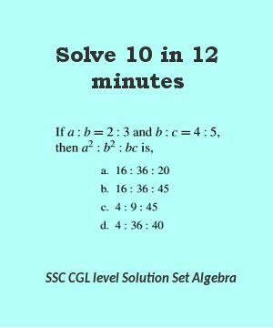SSC CGL level Algebra Solution Set 8