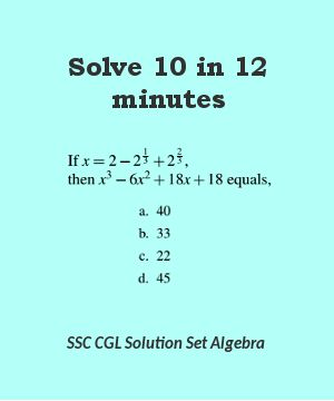 SSC CGL level Solution Set 9 Algebra