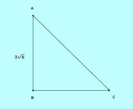 SSC-CGL-level-solution-set-40-trigonometry-4-1.jpg