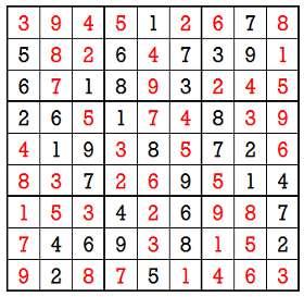 Sudoku beginner game 12 solved