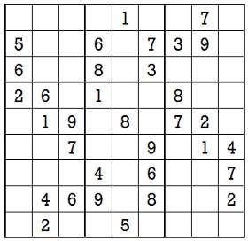 Sudoku beginner game 12