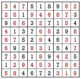 Sudoku beginner game 13 solved