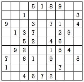 Sudoku beginner game 13