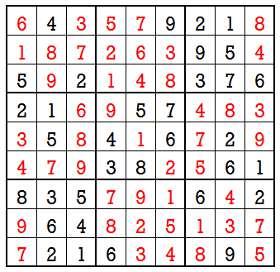 Sudoku beginner game 14 solved