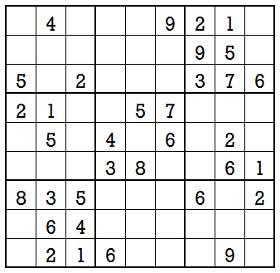Sudoku beginner game 14