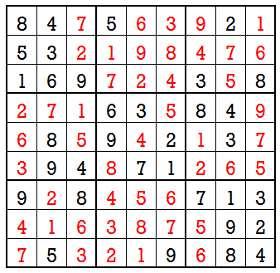 Sudoku beginner game 15 solved
