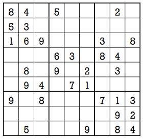 Sudoku beginner game 15