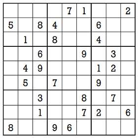 Sudoku second level game-2-1