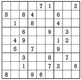 Sudoku second level game 2