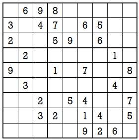 Sudoku second level game 3-1-0