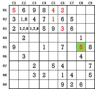 Sudoku second level game 3-2