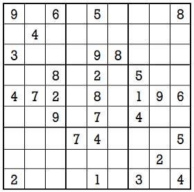 Sudoku second level game 4-1 exercise
