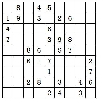 Sudoku second level game 4 exercise game-5