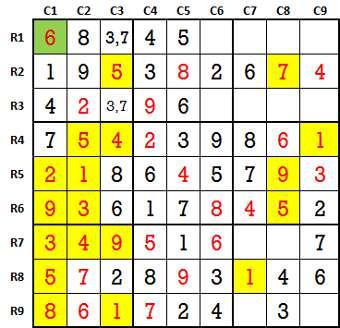 Sudoku second level game-5-3