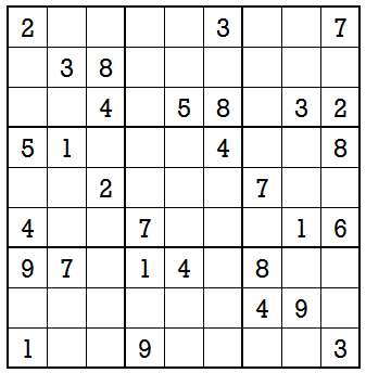 Sudoku second level game 6-exercise