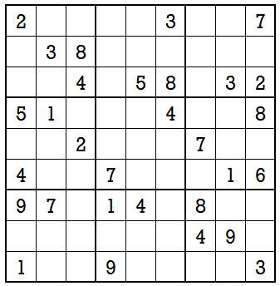 Sudoku second level game 7-1