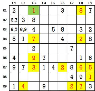 Sudoku second level game 7-2