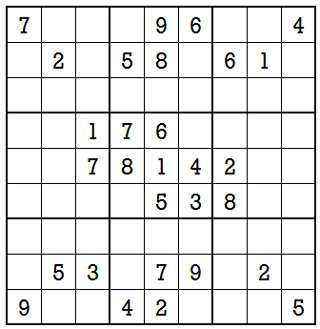 Sudoku second level game 7 exercise