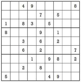 Sudoku second level game 9 exercise 2