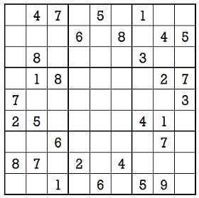 Sudoku second level game1-1