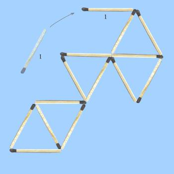 solution to six triangle matchstick puzzle 1 stage 1