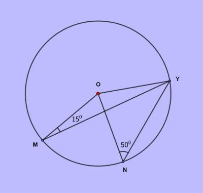 ssc-cgl-94-geometry-9-q9.jpg