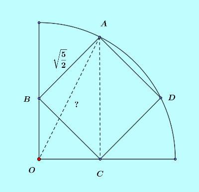 ssc-cgl-97-geometry-12-qs3