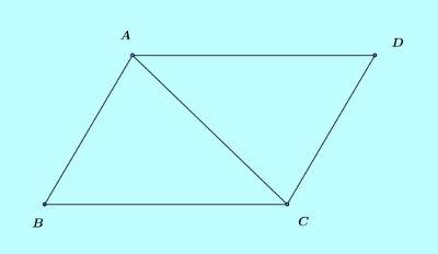 ssc-cgl-97-geometry-12-qs6-1.jpg