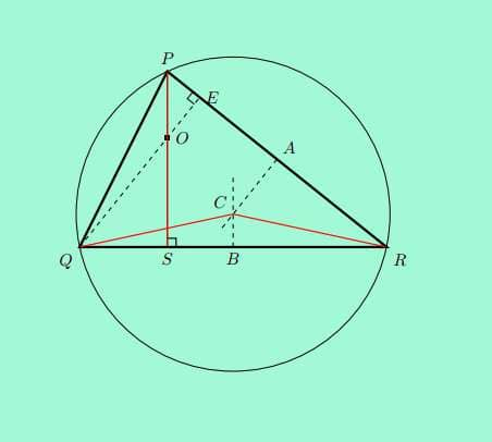 SSC CGL Solution set 18 geometry-1-q5