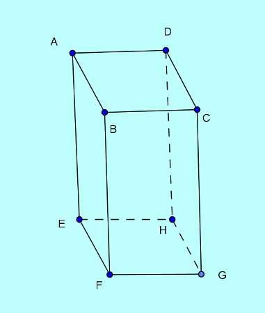 ssc cgl solution set 42 mensuration 4-4