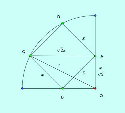 ssc cgl tier ii solutions 16 geometry 5 q10