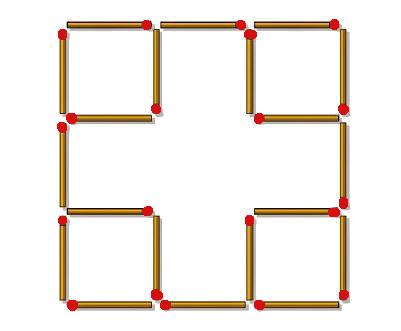 ugccsir3-square-detectionQ12